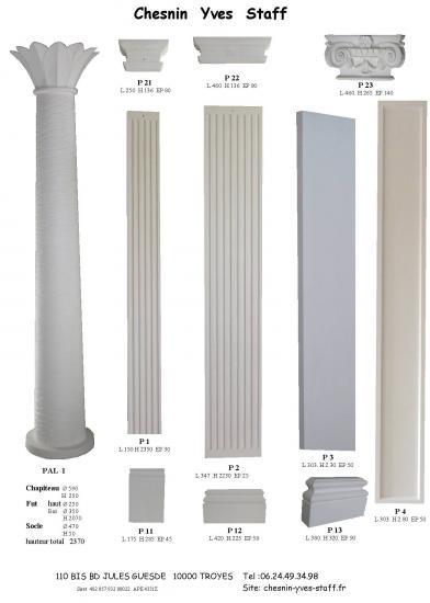 Catalogue pilastre 1