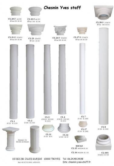 colonnes-details-2.jpg